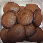 Biscotti con farina di avena al cioccolato